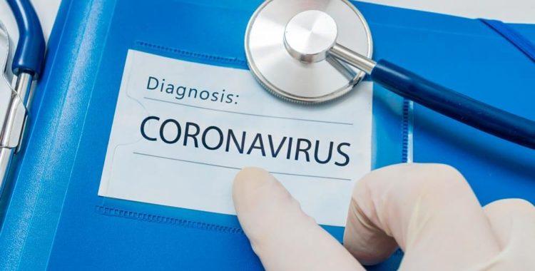 Compensación monetaria por Coronavirus